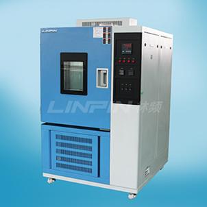 高低温试验箱厂家的高低温试验箱测量方法?